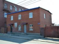 Пермь, улица Борчанинова, дом 83. офисное здание