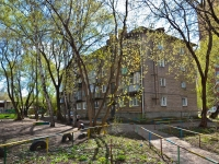 Perm, Kronshtadtskaya st, house 6. Apartment house