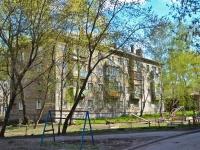 Пермь, улица Кронштадтская, дом 6. многоквартирный дом