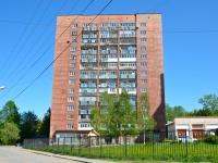 Пермь, улица Кронштадтская, дом 10. многоквартирный дом