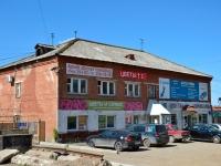 Perm, Kronshtadtskaya st, house 39. store