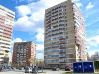 Пермь, улица Кронштадтская, дом 29. многоквартирный дом