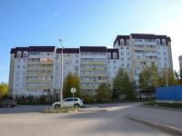 Пермь, улица Кронштадтская, дом 35. многоквартирный дом