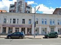 Пермь, улица Пермская, дом 60. магазин