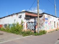 Пермь, улица Пермская, дом 1. офисное здание