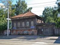 Пермь, улица Пермская, дом 1А. многоквартирный дом