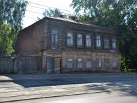 Пермь, улица Пермская, дом 1Б. многоквартирный дом