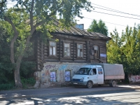 Пермь, улица Пермская, дом 2. многоквартирный дом