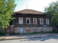 Пермь, улица Пермская, дом 4. многоквартирный дом