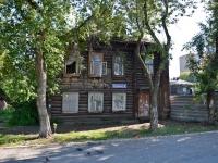 Пермь, улица Пермская, дом 5. многоквартирный дом