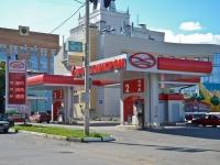 Пермь, улица Пермская, дом 7А. автозаправочная станция