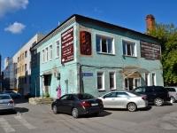 Пермь, улица Пермская, дом 11. офисное здание