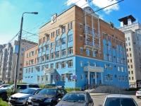Пермь, улица Пермская, дом 11А. органы управления