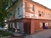Пермь, улица Пермская, дом 29. офисное здание