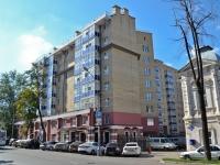 Пермь, улица Пермская, дом 30. многоквартирный дом