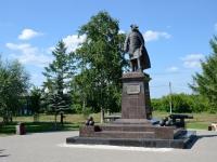 Пермь, улица Пермская. памятник В.Н. Татищеву