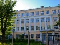 Пермь, школа №18, улица Пермская, дом 195