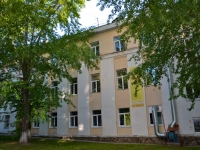 Perm, college Краевой колледж предпринимательства, Permskaya st, house 226