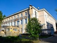 Пермь, колледж Краевой колледж предпринимательства, улица Пермская, дом 226
