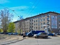 Пермь, улица Крылова, дом 2. многоквартирный дом