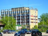 Пермь, улица Крылова, дом 36. офисное здание