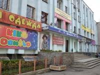 Пермь, улица Крылова, дом 4. многофункциональное здание