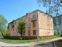 Пермь, улица Горняков, дом 7. многоквартирный дом