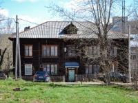 Пермь, улица Горняков, дом 3. многоквартирный дом