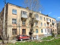 Пермь, улица Горняков, дом 5А. многоквартирный дом