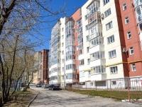 Пермь, улица Горняков, дом 6. многоквартирный дом