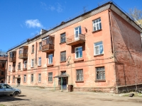 Perm, Gornyakov st, house 7. Apartment house