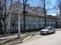Пермь, улица Кисловодская, дом 13. офисное здание