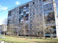 Пермь, Котовского ул, дом 2