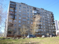 Perm, Kotovsky st, house 4. Apartment house