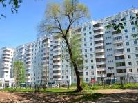 Пермь, улица Овчинникова, дом 11. многоквартирный дом