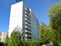 Perm, Ovchinnikov st, house 11. Apartment house