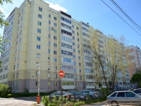 Perm, Ovchinnikov st, house 15. Apartment house