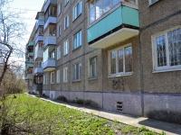 Perm, Ovchinnikov st, house 5. Apartment house