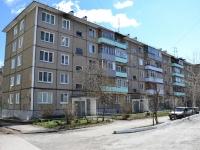 Пермь, улица Овчинникова, дом 5. многоквартирный дом