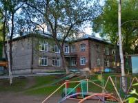 Perm, nursery school №195, Reshetnikov st, house 30