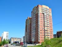 Пермь, улица Уинская, дом 3А. многоквартирный дом