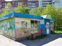 彼尔姆市, Uinskaya st, 房屋 4/2. 商店