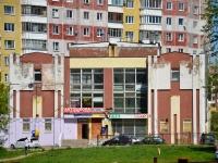 彼尔姆市, Uinskaya st, 房屋 4Б. 写字楼
