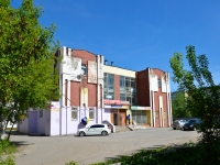 Пермь, улица Уинская, дом 4Б. офисное здание