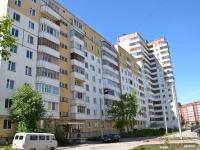 Пермь, улица Уинская, дом 4. многоквартирный дом