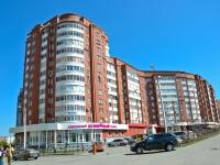 Пермь, улица Уинская, дом 5. многоквартирный дом