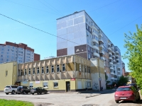 Perm, Uinskaya st, house 7. Apartment house