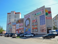 Perm, retail entertainment center КАРНАВАЛ, Uinskaya st, house 8А