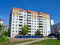 Пермь, улица Уинская, дом 8. многоквартирный дом
