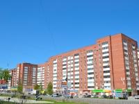 Пермь, улица Уинская, дом 9. многоквартирный дом